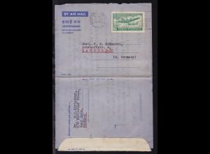 Aerogramm 50 NP ab Poona City 17 JNE 1957 nach Hamburg