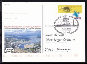 Kiel Sonderstempel KIEL 1 24103 PHILATEL. SALON CAPTAIN'S CORNER