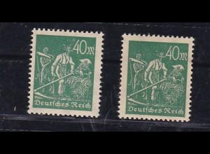 Arbeiter 40 Mark beide Farben, **, gepr. Infla Berlin