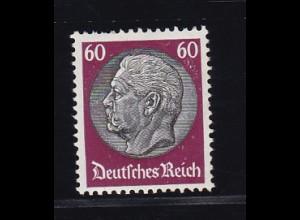 Hindenburg-Medaillon 60 Pfg. , *
