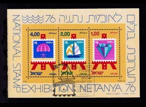 Nationale Briefmarkenausstellung NETANYA 76, Block mit Ersttagsstempel