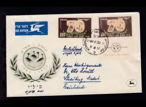 70. Jahrestag der Gründung der zionistischen BILU-Vereinigung