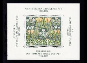 Wertzeichendruckerei PTT 1930-1980 Vignettenblock