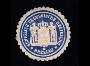 Breslau Siegeloblate KÖNIGLICH PREUSSISCHE REGIERUNG BRESLAU