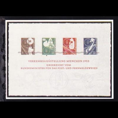 Deutsche Verkehrsausstellung München 1953 Faksimile der Sonderausgabe