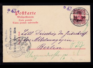Germania 10 Pfg. mit Aufdruck 20 PARA 20 mit Stempel CONSTANTINOPEL 1