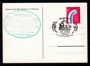 """HAMBURG 2000 Arge """"SCHIFFSPOST"""" im BDPh. e.V. Auf der WAPPEN von HAMBURG"""