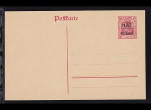 Germania 10 Pfg. mit Aufdruck M.V.i.R. 10 Bani