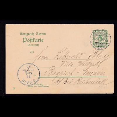 Wappen 5 Pfg. Antwort ab Berlin 24.8.06 nach Bayrisch-Gmain