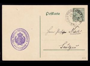 Ziffer 5 Pfg. als Dienstpostkarte des Rectorat der Oberrealschule Ravensburg
