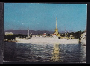 "Dampfer ""Admiral Nachimov"" ex. Dampfer Berlin"