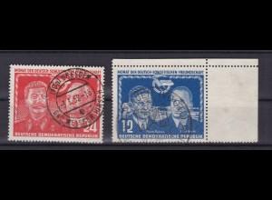 Deutsch-Sowjetische Freundschaft, 296 Eckrandstück