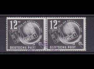 Tag der Briefmarke 1949 waager. Paar