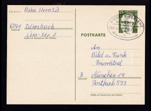 GIESSEN-KOBLENZ BAHNPOST c ZUG 0345 18.11.71 auf Ganzsache